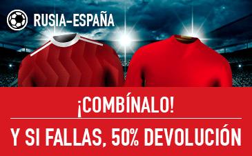 Sportium Rusia - España combinada 50% devolucion