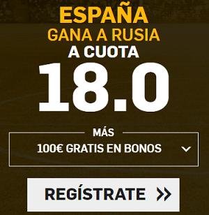 Supercuota Betfair España gana a Rusia a cuota 18.0