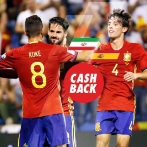 bonos de apuestas Circus Iran vs España Cashback