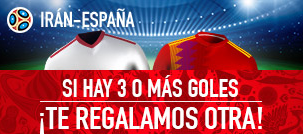 bonos de apuestas Sportium Mundial Iran - España Si no aciertas te regalamos otra!