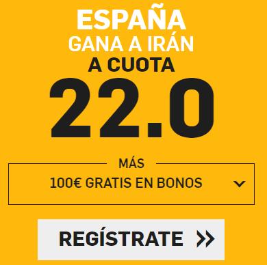 bonos de apuestas Supercuota Betfair Mundial España - Irán