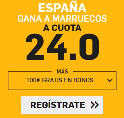 bonos de apuestas Supercuota Betfair Mundial España - Marruecos