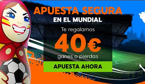 bonos de apuestas Supercuota 888sport Mundial Te regalamos 40€ ganes o pierdas